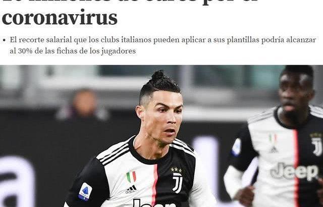 El salario de Cristiano Ronaldo se redujo en un 20% a 30%, Manchester United interesado en jugadores del Atlético de Madrid