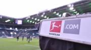 Reducción salarial de la Bundesliga: el Bayern Múnich reduce el salario en un 20%, Dortmund reduce gradualmente el salario