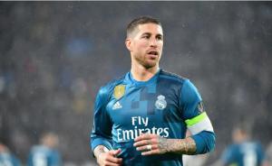 Comprar Camisetas de Futbol Real Madrid Ramos